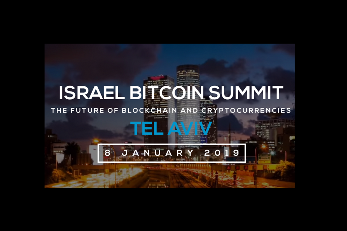 Israel Bitcoin Summit
